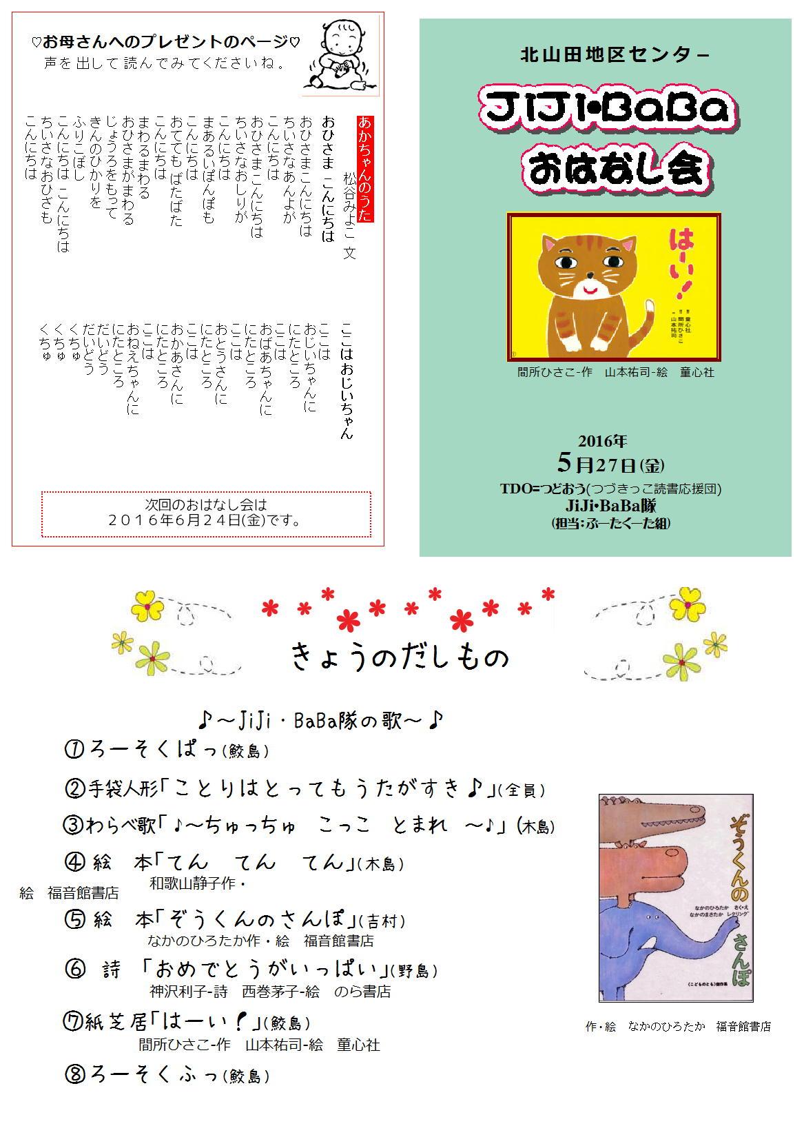 jjbb-1-005