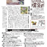page001-16vol45-p1.jpg
